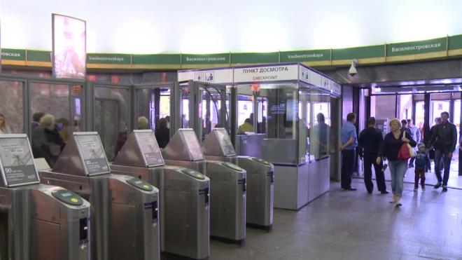 """Сразу две станции метро закрыли на проверку: """"Пушкинская"""" и """"Автово"""" недоступны для пассажиров"""