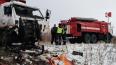Под Челябинском два человека погибли в лобовом ДТП ...