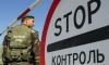 Украинский пограничник потерялся на территории России