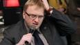 Петербургские депутаты одобрили поправки Милонова ...