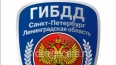 Гаишники не успели отбить петербурженку у насильника-миг...