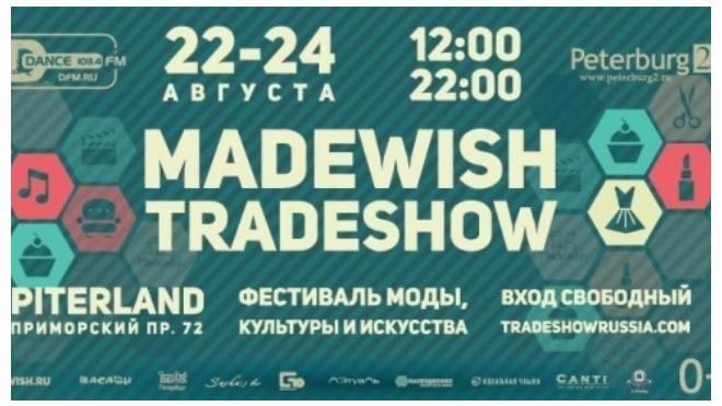 Madewish Tradeshow