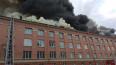 В горящембизнес-центре наВасильевском острове обрушилась ...