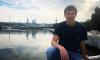 Аршавин отказался прописать свою младшую дочь в петербургской квартире