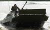 Бронетехники Западного военного округа преодолевают водные преграды