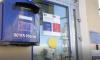 Начальницу петербургского почтового отделения подозревают в краже из кассы 147 тысяч рублей