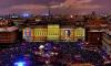 В Петербурге введены ограничения движения в связи с Фестивалем света