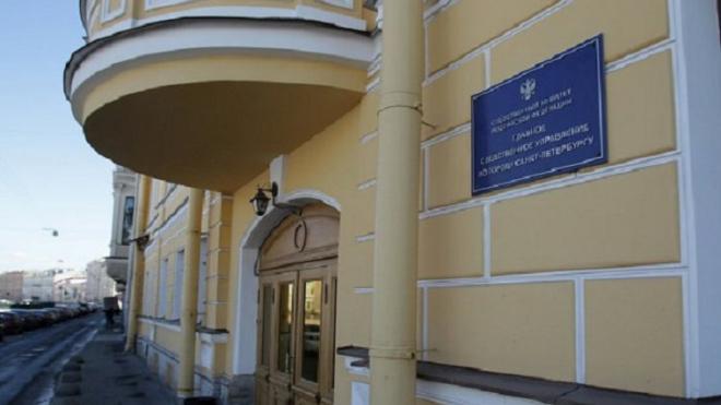 Историк СПбГУ Соколов признался в убийстве выпускницы вуза