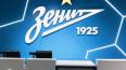 """""""Зенит"""" открыл магазин на """"Газпром-Арене"""""""