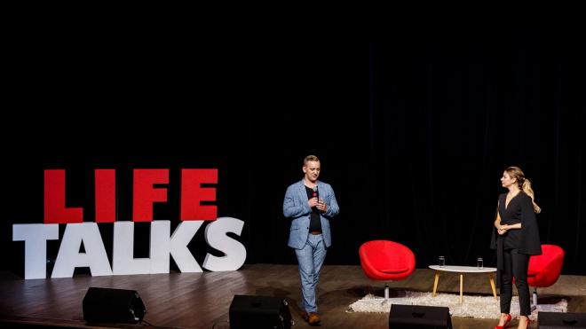 """Конференция о благотворительности """"Life Talks. Опыт, который меняет жизнь"""""""