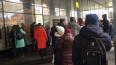 В ТЦ Петербурга рассказали о письме с угрозами о взрыве ...