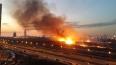 Горящие покрышки у рынка «Юнона» напугали петербуржцев
