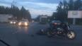 """На Лагерном шоссе мотоциклистка """"залетела"""" под автобус ..."""