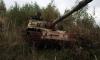 Псковский майор украл с полигона 17 танков