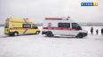 В Ленобласти супружеская пара провалилась под лед, ...