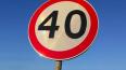 На Невском проспекте могут ввести ограничение скорости ...