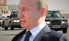 Владимир Путин потребовал от единороссов не допускать пренебрежения к людям