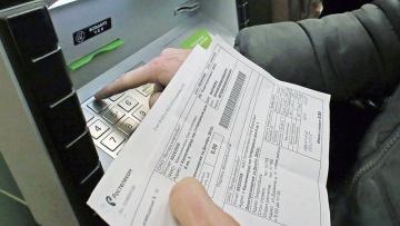 Жилищный комитет рассказал о начислении платы за ЖКУ в м...