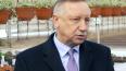 Беглов представил в ЗакСе проект бюджета на грядущие ...