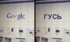Google translate радует пользователей шедевральными переводами, заставляющими хохотать до упаду