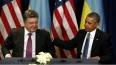 Порошенко согласовал с Обамой состав нового правительств...