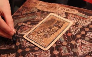 Преподаватель из Петербурга придумала игру по книге Достоевского