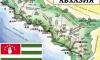 Президента Абхазии выберут 26 августа