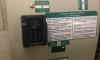 Купить жетоны метро в автоматах теперь можно и без денег в кармане
