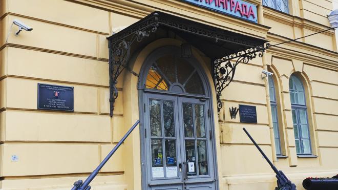 Музей обороны и блокады Ленинграда планирует открыть два новых филиала в 2022 году