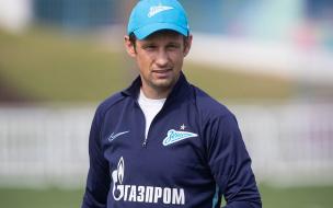 """Сергей Семак останется главным тренером """"Зенита"""""""