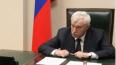 Георгий Полтавченко помог решить проблемы семей с ...