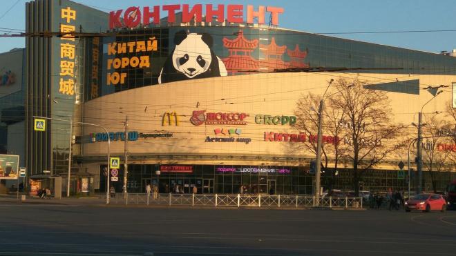 """На Бухарестской прошла эвакуация ТРК """"Континент"""""""