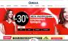 На территории России закроются онлайн-магазины Quelle и Otto