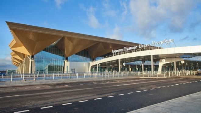 Пулково назвали самым комфортным аэропортом в России