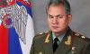 Шойгу намерен посетить военные заведения Петербурга