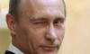 Путин: Интернет – так же, как нож в руках преступника, или врача