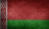 После деноминации жители Белоруссии перестанут быть миллионерами