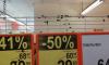 Продуктовый магазин на Тверской заполонили мухи