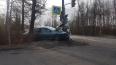Машина врезалась в столб на Петрозаводском шоссе