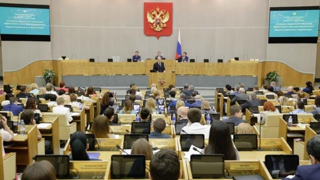 Парламентариев-прогульщиков хотят лишать депутатских корочек