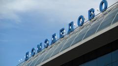 """Аэропорт """"Домодедово"""" в 2020г. сократил пассажиропоток на 42%"""