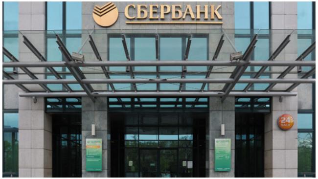 Сбербанк и BNP Paribas создадут новый банк