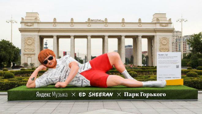 В парке Горького появилась пятиметровая фигура певца Эда Ширана