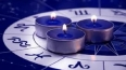 Астрологи вычислили самый благоприятный день для свадьбы