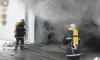 В Петербурге тушили пожар в торговом центре