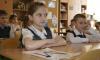 """В Ленобласти 32 тысячи школьников приняли участие в профилактических мероприятиях """"Область без наркотиков"""""""
