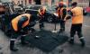 Дороги к Гатчине отремонтируют за 37,8 млн рублей