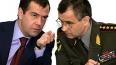 Медведев сменил главу МВД Санкт-Петербурга и Ленобласти