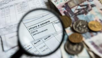 Портал ЖКХ опубликовал рейтинги по задолженностям ...