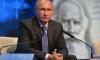 Владимир Путин: не чувствую себя одиноким, хотя с дочерьми и друзьями вижусь редко